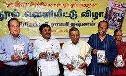 launch of Tamil book, Ore inaprachinaiyum or opandhamum