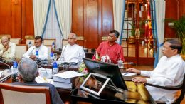 Sri Lanka President Maithripala Sirisena held special meeting with party leaders