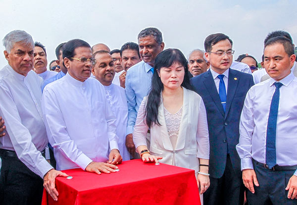 Sri Lanka President Maithripala Sirisena vested the Moragahakanda Development Project