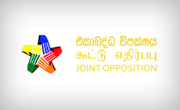 Joint Opposition of Sri Lanka