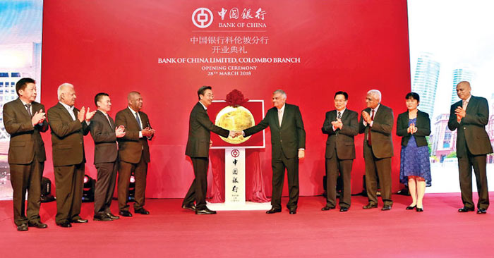 Opening ceremony of Bank of China Limited Colombo branch