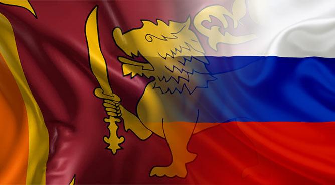 Sri Lanka and Russia flags