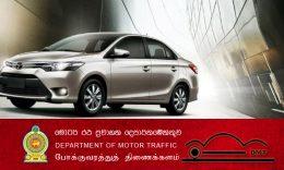 Department of motor traffic - Sri Lanka