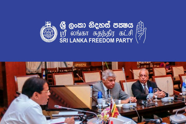 SLFP - Sri Lanka freedom party vs Ranil Wickremasinghe