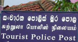 Tourist police post in Sri Lanka