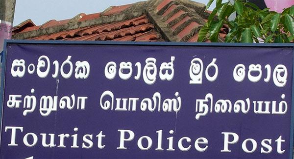 Tourist police post in Sri Lanka