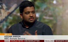 Azzam Ameen - BBC