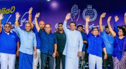 Sri Lanka President Maithripala Sirisena at May day rally