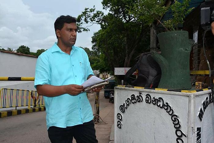 Rajith Keerthi Tennakoon is at Welikada Prison