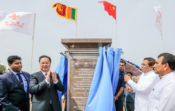 China-Sri Lanka friendship hospital in Polonnaruwa