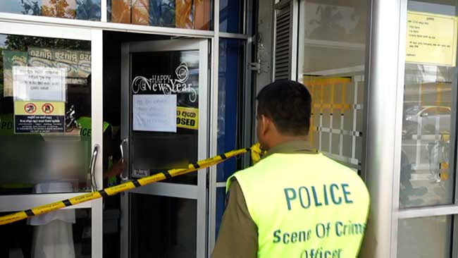 State bank in Thalawa robbed