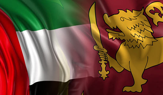 United Arab Emirates flag and Sri Lanka flag