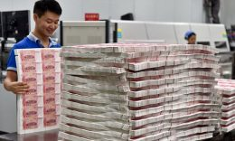 Currency printing in China