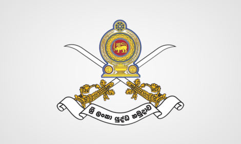 Sri Lanka Army logo