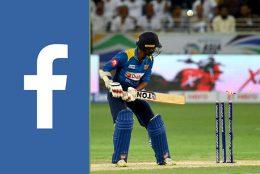 Facebook Vs Sri Lanka cricket