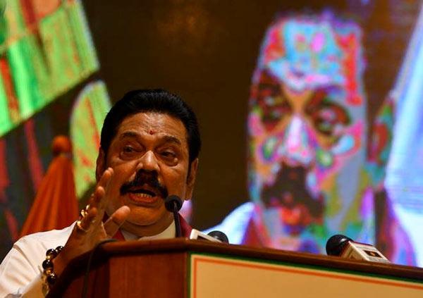 Mahinda Rajapaksa's speech