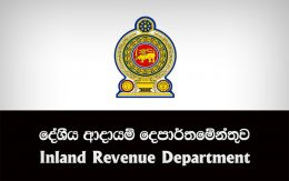 Inland revenue department of Sri Lanka