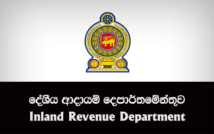 Inland revenue department of Sri Lanka