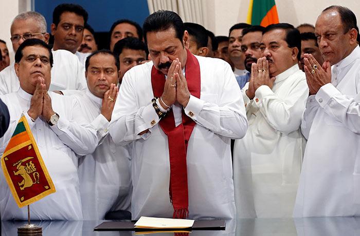 New Prime Minister of Sri Lanka Mahinda Rajapaksa