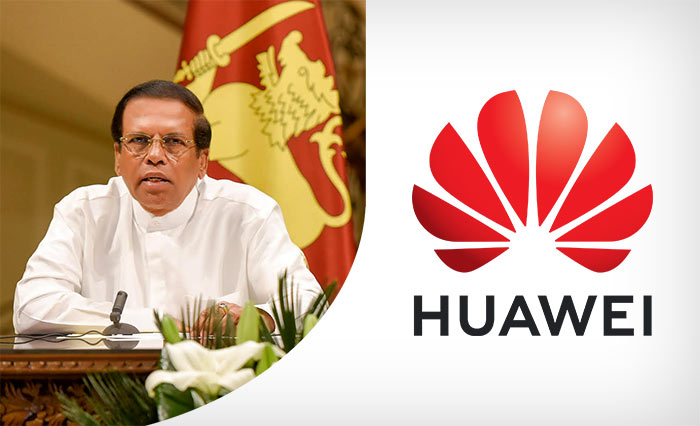 Sri Lanka President Maithripala Sirisena Vs Huawei phone manufacturer