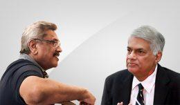 Gotabaya Rajapaksa meets Ranil Wickremesinghe