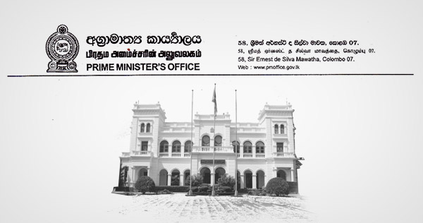 Prime Minister's office Sri Lanka