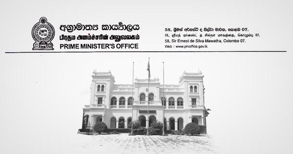 Prime Minister's office Sri Lanka