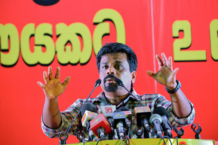 Anura Kumara Dissanayake - JVP leader