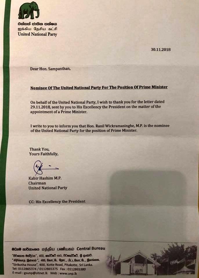 Letter on nominee of UNP for the position of Prime Minister of Sri Lanka