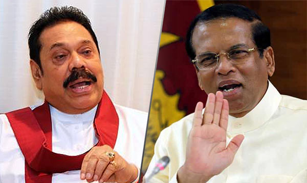 Mahinda Rajapaksa and Sri Lanka President Maithripala Sirisena