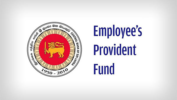 EPF - Employees provident fund Sri Lanka