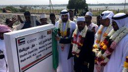 Sheikh Zayed city in Mannar Sri Lanka