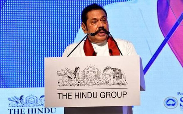 Speech at The Hindu by Mahinda Rajapaksa