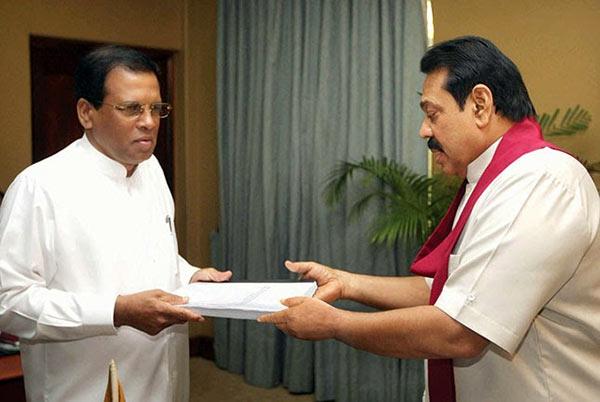 Maithripala Sirisena with Mahinda Rajapaksa