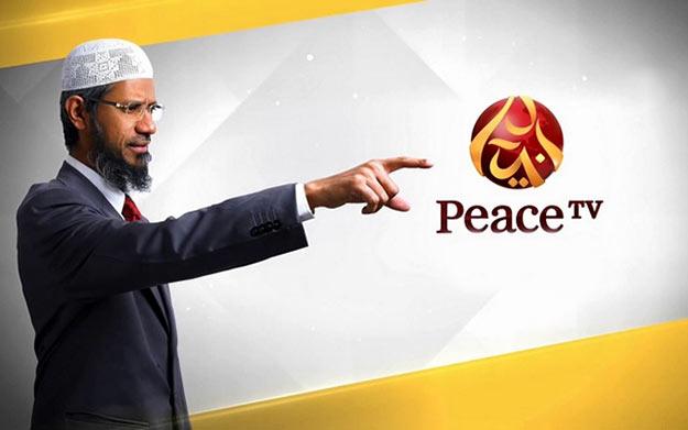 Peace TV - Zakir Naik