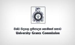 University Grant Commission - UGC - Sri Lanka