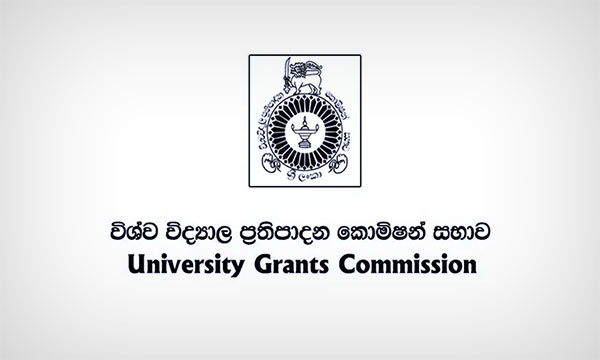University Grant Commission - UGC - Sri Lanka