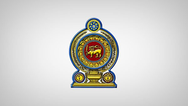 Sri Lanka government state logo