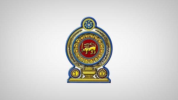 Sri Lanka government state logo