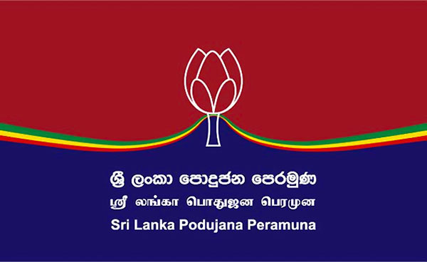 Sri Lanka Podujana Peramuna SLPP Sri Lanka