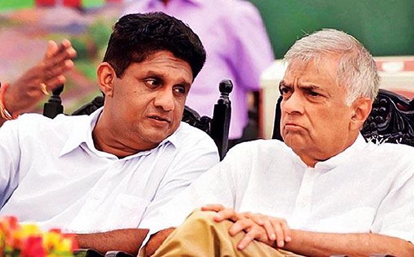Prime Minister Ranil Wickremesinghe and Minister Sajith Premadasa