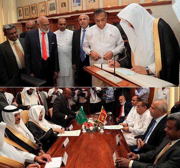 Dr.Abdullah Bin Mohammed Bin Ibrahim Al-Sheikh's Sri Lanka visit