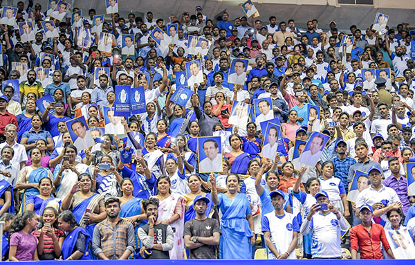 Sri Lanka Freedom Party convention on 68th anniversary