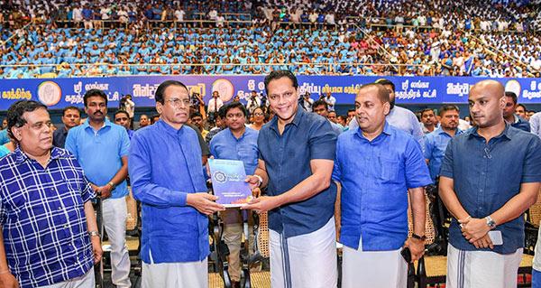 Sri Lanka Freedom Party convention on 68th anniversary