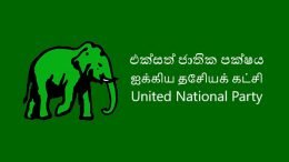 United National Party Sri Lanka - UNP logo