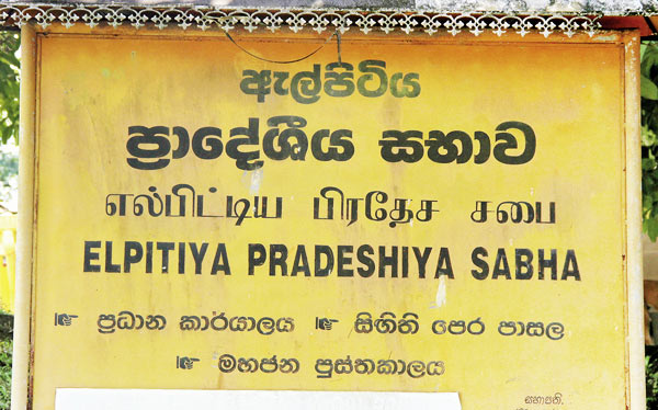 Elpitiya pradeshiya sabha