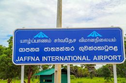 Jaffna International Airport