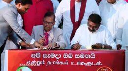 Memorandum of Understanding signed between Sri Lanka Podujana Peramuna (SLPP) and Ceylon Workers' Congress (CWC)
