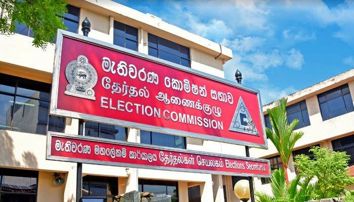 National Elections Commission Sri Lanka