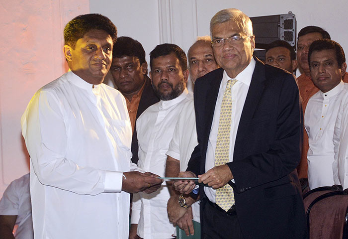 Sajith Premadasa and Ranil Wickremesinghe